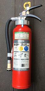 加圧式粉末消火器