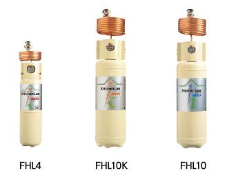 住宅用下方放出型自動消火装置 キッチンレオ/ホームレオ